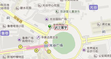 武汉必威体育电竞