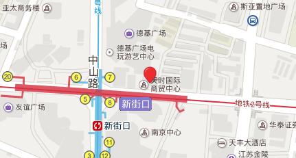 南京必威体育电竞
