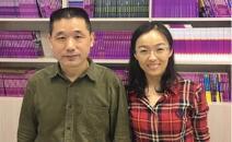 热烈祝贺betway必威国际2018年写作教学会议隆重召开