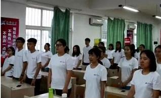 betway必威国际2018暑期集训营短期班开营盛况