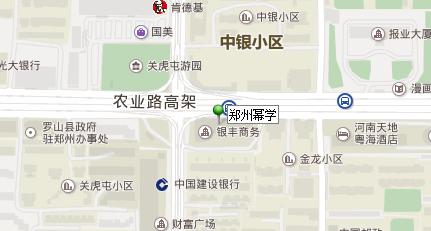 郑州必威体育电竞