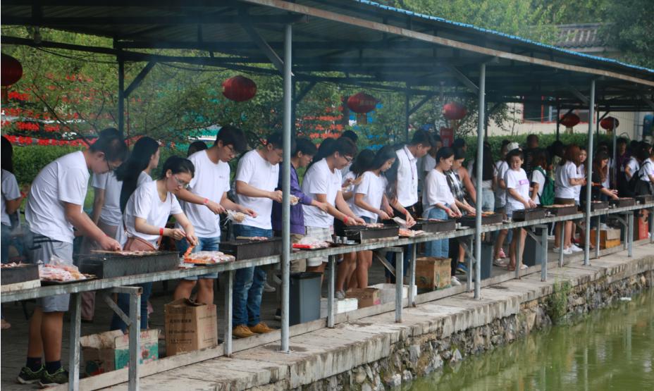 betway必威国际2018MPAcc暑期集训户外休闲活动——放松心情,勇攀高峰
