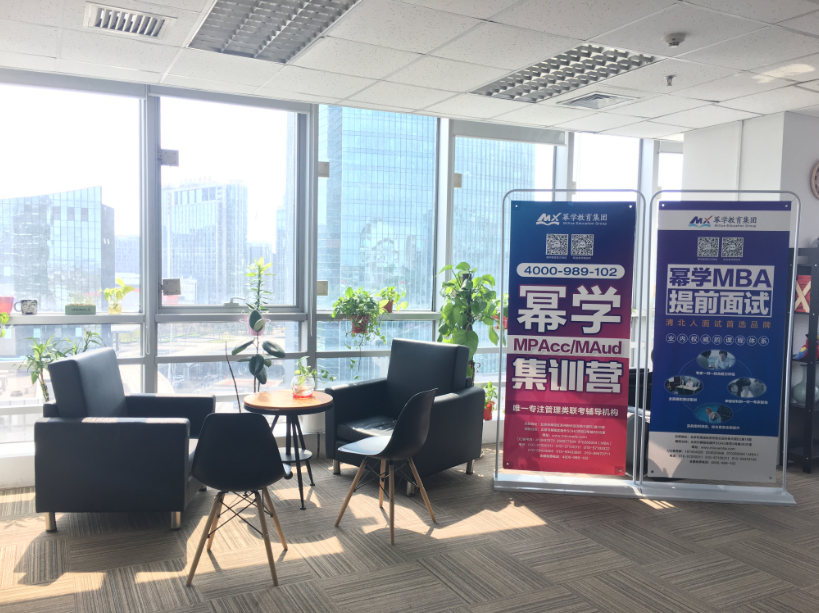 2017年3月26日betway必威国际教育乔迁至海淀区鼎好电子大厦B座10层
