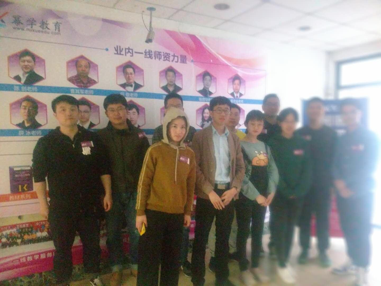 19级betway必威国际集训营厨艺大比拼 品味舌尖上的中国