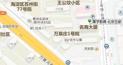 北京必威体育电竞