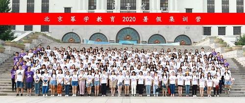 无奋斗,不青春——betway必威国际2020年暑期集训1期开营啦!